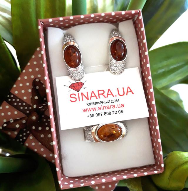 Серебряные серьги с янтарем и золотом фото