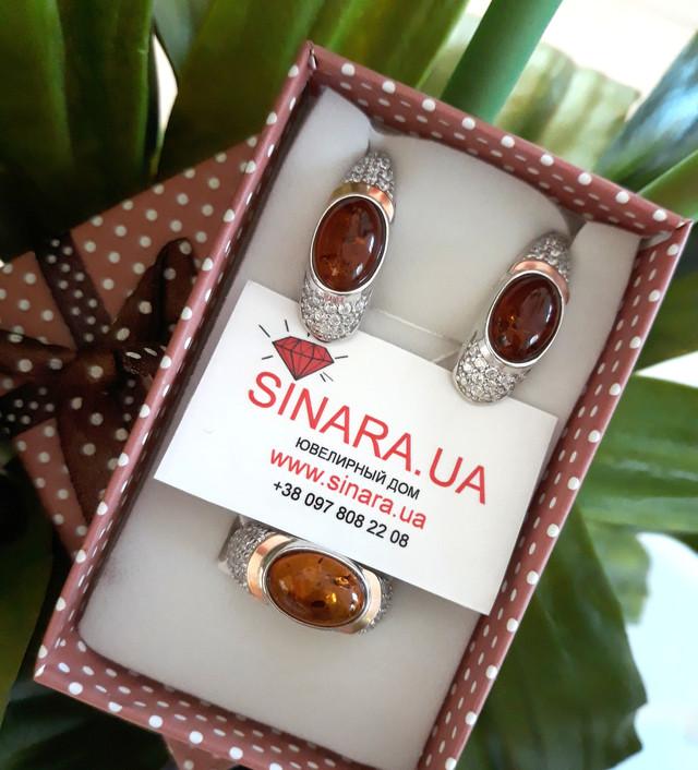 Серебряные серьги с янтарем и золотом фото 1