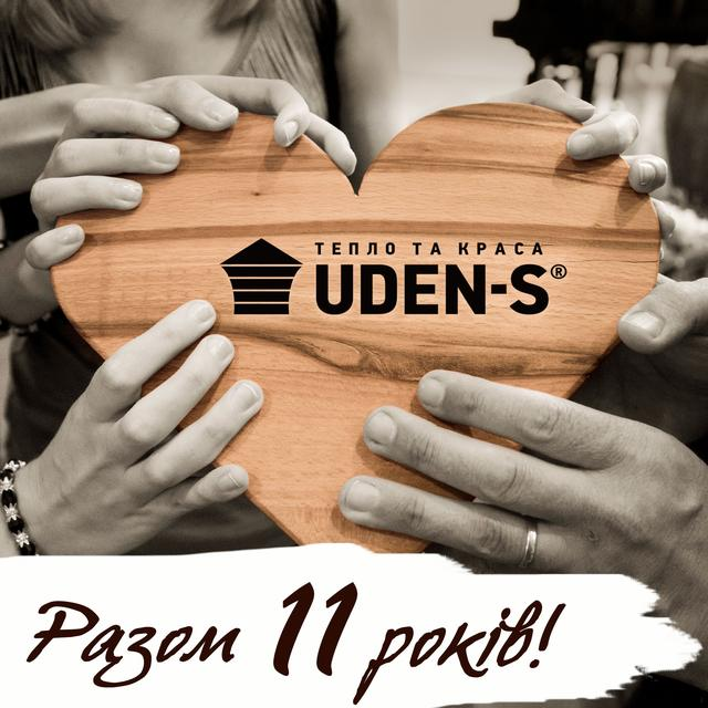 UDEN-S – 11 років!