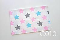 Ткань сатин Звезды серо-голубые-розовые