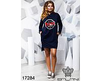 Туника платье - 17284, фото 1