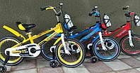 Детский двухколесный велосипед Royal Child 20 new (2018)