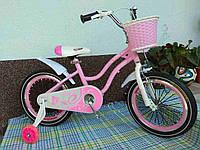 Детский двухколесный велосипед Royal Child 16 Girl  new (2018)