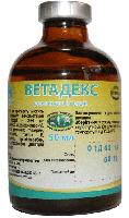 Ветадекс 50 мл ( дексаметазон 2 мг /мл) ветеринарный глюкокортикостероидный препарат