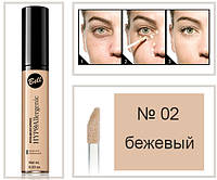 Корректор гипоаллергенный светоотражающий HypoAllergenic Liquid Eye Concealer Bell № 02