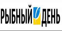 """Компания «Еврокул» приняла участие в конференции """"Рыбный день"""" в Киеве"""