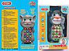 """Інтерактивний телефон """"Кіт Том"""" арт. 7344  (Мультитойс) ТМ""""Play Smart"""""""