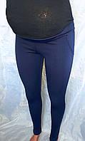 Лосины для беременных мех синие 591