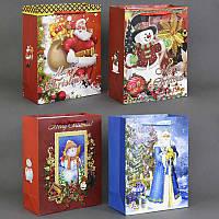 """Подарочный пакет 01480 """"Merry Christmas"""" (480) 4 вида, 26*32*10см"""