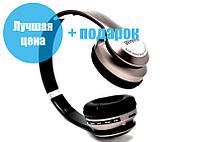 Наушники В20 Wireless Bluetooth + MP3 + FM радио (чистый звук)