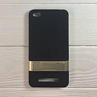 Чехол прорезиненный Remax Ipaky со съемным пластиковым бампером для Xiaomi Mi 4A