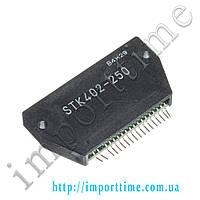Микросхема STK402-250