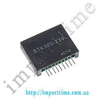 Микросхема STK350-230 (SIP9)