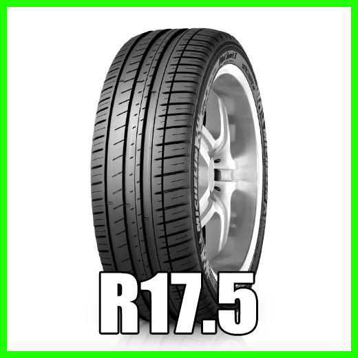 Резина R17,5