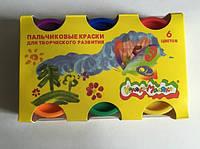 Пальчиковые краски 6 цветов по 30 мл каляка Маляка