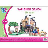 Пазлы 3D 950912 Волшебный замок