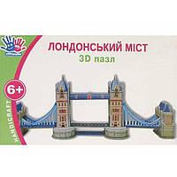 Пазлы 3D 951092 Лондонский мост