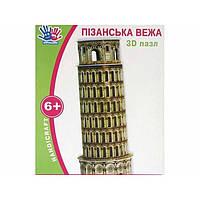 Пазлы 3D 951093 Пизанская башня