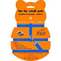 Шлея Dog Extreme нейлон для мор. свинок, крыс с держателем шир.10 мм, B:12-22 синий