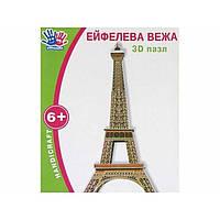 Пазлы 3D 951097 Эйфелева башня