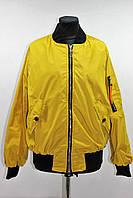 Куртка ветровка женская бомбер, желтая, р 46-52
