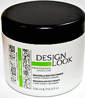 Маска для волос 42474- RESTRUCTURING MASK Repair Сare 500 ml