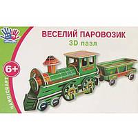 Пазлы 3D 951098 Веселый паровозик
