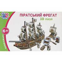 Пазлы 3D 951100 Пиратский фрегат