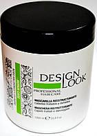 Маска для волос 42475- RESTRUCTURING MASK Repair Care-1000 ml