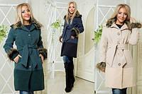 Женское зимнее кашемировое пальто №9017 (42-46)