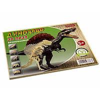 Пазлы 3D 952878 Little Spinosaurus
