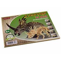 Пазлы 3D 952876 Little Styracosaurus