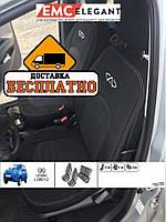 Чехлы на сиденья Chery QQ хэтчбек 2003-12 EMC Elegant 063