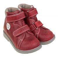 Ортопедическая обувь для детей в Украине. Сравнить цены 84f5cebaa9f36
