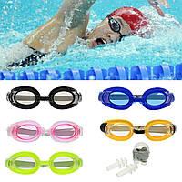 Набор для плавания (очки+беруши+зажим для носа)