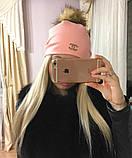 Женская шапка с мехом, фото 7