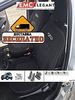 Чехлы на сиденья Chery Tiggo крос. c 2010- EMC Elegant 513