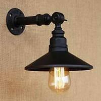 Настенный светильник ресторан трубопровод настенный светильник 05473795