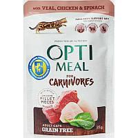 Консерва для кошек Optimeal (Оптимил) с телятиной, куриным филе и шпинатом