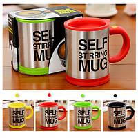 Кружка чашка мешалка миксер на батарейках Self stirring mug, фото 1