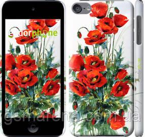 "Чехол на iPod Touch 6 Маки ""523c-387-7794"""