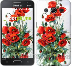 "Чехол на Samsung Galaxy Core 2 G355 Маки ""523c-75-7794"""