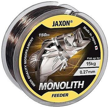 Леска JAXON MONOLITH FEEDER 0,27mm 150m /1уп=6шт/ ZJ-HOF027A
