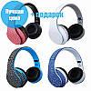 Наушники STN 12 Wireless Bluetooth + MP3 + FM радио (чистый звук)