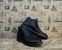 Ботинки мужские Cevivo 5120 Ш Кор-AV натуральная кожа качественные