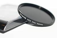 Нейтрально-серый светофильтр CITIWIDE 62 мм ND8