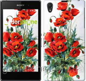"""Чехол на Sony Xperia Z1 C6902 Маки """"523c-38-7794"""""""