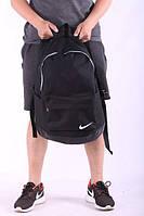 Рюкзак Nike, черный с белыми вставками