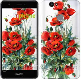 "Чехол на Huawei Nova Маки ""523c-439-7794"""