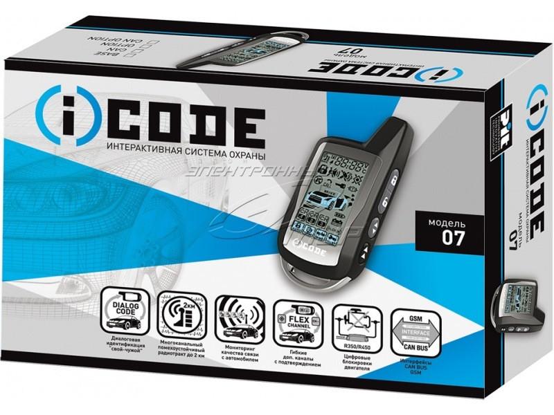 Автосигнализация iCode 07 без сирены